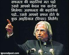18 Best A P J Abdul Kalam Images Abdul Kalam Kalam Quotes Best