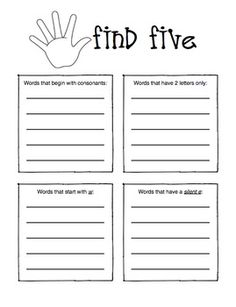 "Sample student word-learning game from the packet ""Building a First Grade Word Wall.""  This packet includes a word wall alphabet, a complete set of first grade word wall cards (including word families, sight words, contractions, and more), and word-learning games.  (108 pages, $)"