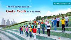 """Almighty God Uses His Word to Save Man - """"The Main Purpose of God's Work in the Flesh"""" (Music Video) Documentary Now, Praise God, Praise Songs, Chant, God Loves Me, God First, Gospel Music, Christian Music, End Of The World"""