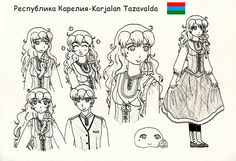 Рeспублика Карелия-KARJALAN TAZAVALDA [Official Name] REPUBLIC OF KARELIA [Capital] PETROZAVODSKA [Of...