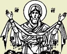 Προσευχή στην Παναγία My Prayer, Christianity, Diy And Crafts, Prayers, Religion, Faith, Greek, Greek Language, Religious Education