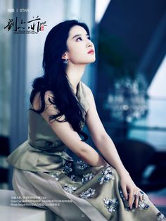 Liu Yifei -- Ming Xing