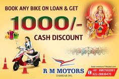 http://rmmotorsmumbai.blogspot.in/2015/10/celebrate-this-navratri-with-rm-motors.html   Celebrate this Navratri with - RM Motors  #RMMotors #Bike #Bikers #Biking #Ride #Riders #Riding #Offers #Scheme #Discount