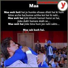 Remember this scene from Kuch Kuch Hota Hai? Entertainment Jobs, Kuch Kuch Hota Hai, Job Career, Bollywood Celebrities, Counseling, Desi, Scene, Relationship, Entertaining