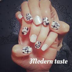 Modern taste