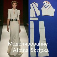 White gown pattern