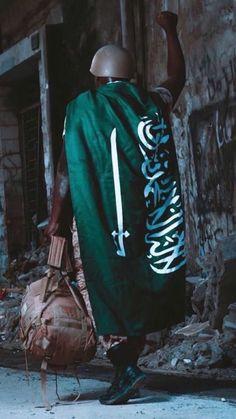 King Salman Saudi Arabia, Saudi Arabia Prince, Ksa Saudi Arabia, Islamic World, Islamic Art, Mecca Islam, Saudi Arabia Culture, National Day Saudi, Saudi Men