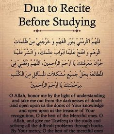 Embedded image More Dua before studying Quran Quotes Love, Beautiful Islamic Quotes, Allah Quotes, Muslim Quotes, Religious Quotes, Islam Quotes About Life, Beautiful Prayers, Qoutes, Islamic Teachings
