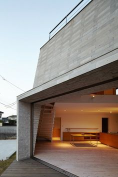 Shirasu House Par Aray Architecture