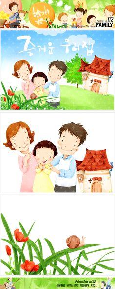 사람, 식물, 어린이, 풍경, 감정, 행복, 엄마, 아빠, 꽃, 가족, 나무, 일러스트, 집, freegine, illust, 페인터, Painter, 화목, Family014, 에프지아이, FGI, pai002 #유토이미지 #프리진 #utoimage #freegine 3874503