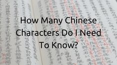 If you're new to Chinese, you might be asking the question 'How many Chinese characters do I need to know?' Find out how many characters you need to read a paper, or pass an exam!