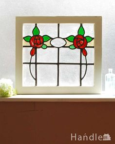 Decor, Glass, Stained Glass, Stain, Frame, Home Decor