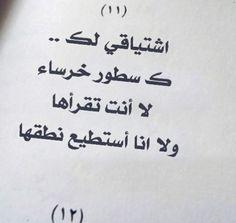 ليه أخرس حضرتك اتكلم قبل ما يفوت الأوان وتعيش ندمان