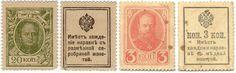 English: Stamp money of Russia, 1915-1916 Русский: Марки-деньги Российской империи, 1915-1916