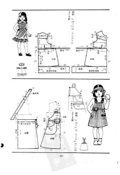 Аn old book - kids wear. Kids Clothes Patterns, Baby Dress Patterns, Kids Patterns, Toddler Outfits, Kids Outfits, Vintage Kids Fashion, Japanese Sewing Patterns, Baby Pants, Dresses Kids Girl