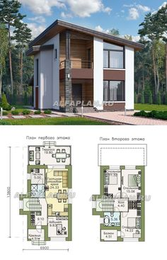House Projects Architecture Plan 17 New Ideas Sims House Plans, Dream House Plans, Modern House Plans, Small House Plans, House Floor Plans, House Layout Design, House Layouts, Facade House, Home Design Plans