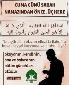 Allah Islam, Islam Quran, Islamic Dua