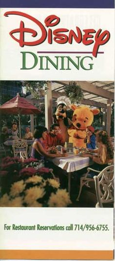 Free Top Secret Restaurant Recipes--Banana bread from Disney's Animal Kingdom