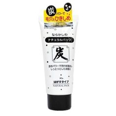 Daiso Natural Pack Charcoal Facial Masks  Face Peel *** Want additional info? Click on the image.
