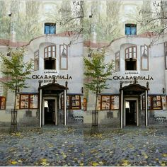 Skadarlija street in Belgrade is famous for its bohemian, cheerful atmosphere. Great hospitality, amazing entertainment is what you can expect at Skadarlija which is a true gem of Belgrade. In this particular example we created side-by-side image with 3DWiggle software.