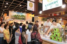 Offering #tea products to buyers from around the #world, HKTDC Hong Kong #International Tea Fair 13-15.08. @HKTDC shares schedule: http://www.primasia.hk/	@hktdc,@PrimasiaHK Company formation Tax Internal Communication, Business registration, Hong Kong, Business name registration , low cost, HK, Register company Hong Kong, Business Registration Hong Kong, Limited , small business, human resource, asia, international business, business inn
