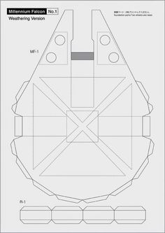 Halc%C3%B3n+milenario_recortable-1.jpg (597×844)