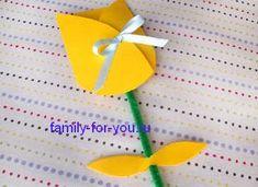 Как сделать открытку маме своими руками