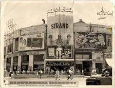Cinema strand, ancient Alexandria