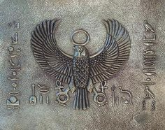 Cultural - Veldany Creations / Horus - Egyptian Eagle 8x10 -Pewter