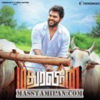 Madura Veeran 2018 Tamil Movie Mp3 Songs Download Isaimini Kuttyweb Mp3 Song Download Mp3 Song Songs