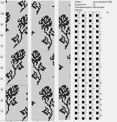 цветы : флора : формат dbb и jbb : Схемы для вязаных жгутов : Файлы : jbead