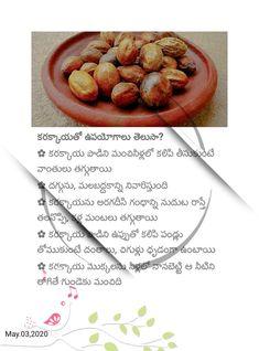 Good Health Tips, Natural Health Tips, Ayurveda Books, Bhakti Song, Home Health Remedies, Sai Ram, Lord Shiva, Hand Designs, Telugu