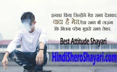 42 Best Stylish Girls Attitude Shayari in Hindi with Images Best Whatsapp Dp, Whatsapp Dp Images, Whatsapp Profile Picture, Attitude Shayari, Shayari In Hindi, Girl Attitude, Facebook Status, Profile Pictures, Stylish Girl
