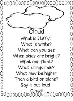 Hello Everyone!! This coming week we will learn a little more about the weather around us, specifically air and wind. We will learn what m...