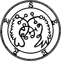 Seere  Here are the sigils of Jabamiah and Seere if you guys want to try my method. I find it a very reliable technique for contact on short notice. The book is called The 72 Angels of Magick by Damon Brand.