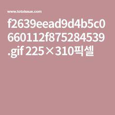 f2639eead9d4b5c0660112f875284539.gif 225×310픽셀 Image