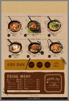 Restaurant Menu Template, Restaurant Menu Design, Restaurant Branding, Cafe Menu Design, Food Menu Design, Drink Menu, Food And Drink, Cafeteria Menu, Pasta Menu