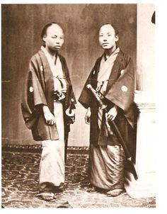 Here is a photo of the head interpreter of Deshima and his brother during the period 1860-1866 By Ueno Hikoma.
