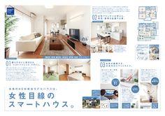 新聞折込 Pamphlet Design, Leaflet Design, Editorial Design, Brochure Design, Flyer Design, New Model House, Book Design, Web Design, Real Estate Ads