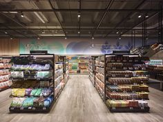 """MIT professor Carlo Ratti led the design for the """"Supermarket of the Future,"""" where information about every food appears on augmented reality mirrors. Restaurant Hotel, Expo Milano 2015, Supermarket Shelves, Visual Merchandising Displays, Retail Store Design, Retail Stores, Architecture Art Design, Store Displays, Retail Displays"""