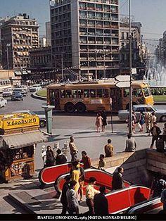 Omonoia Square of past decades - Πλατεία Ομόνοιας  #opticametaxas