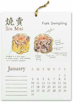 Dim Sum-body say. This 2018 Post-Card Wall Calendar is a perfect gift for foodies everywhere. Menu Design, Food Design, Dessert Logo, Siomai, Recipe Drawing, Doodle Paint, Little Doodles, Food Journal, Food Drawing