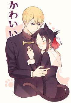 Anime Love Couple, Cute Anime Couples, Anime Manga, Anime Art, Diabolik, Anime Kawaii, Anime Ships, Animes Wallpapers, Me Me Me Anime