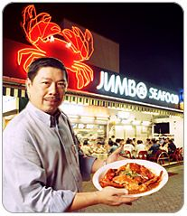 Jumbo Seafood #Day1 - Chili crab for dinner in Singapore is a MUST! #SGTravelBuddy
