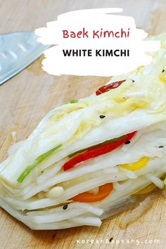 Baek kimchi is a variety of kimchi that's made without red chili pepper flakes. White kimchi is enjoyed for its mild, refreshing taste. It's child-friendly and great for people who have issues with spicy food! #kimchi #whitekimchi #side #koreanrecipe #koreanbapsang @koreanbapsang | koreanbapsang.com