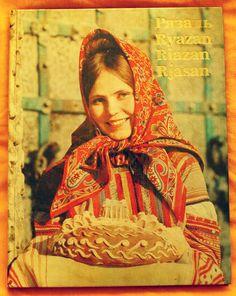 Ryazan album 1980