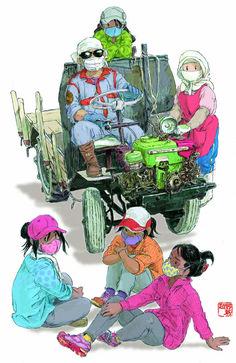 Brick In The Wall, Ghibli, Motor Car, Otaku, Cool Art, Comics, Vehicles, Artist, Tech