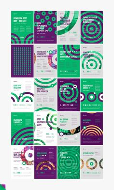 Сonceptual view of things on Behance Brand Identity Design, Graphic Design Branding, Graphic Design Posters, Corporate Design, Brochure Design, Circle Graphic Design, Corporate Style, Letterhead Design, Graphisches Design