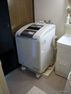 防水パンに洗濯機が置けない!引越し先の悲劇。 | カイテキ!やっちゃえDIY!!