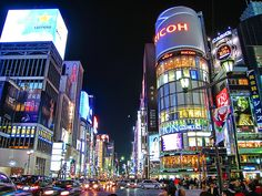 Ginza District, Tokyo, Japan... I need to spend more time here